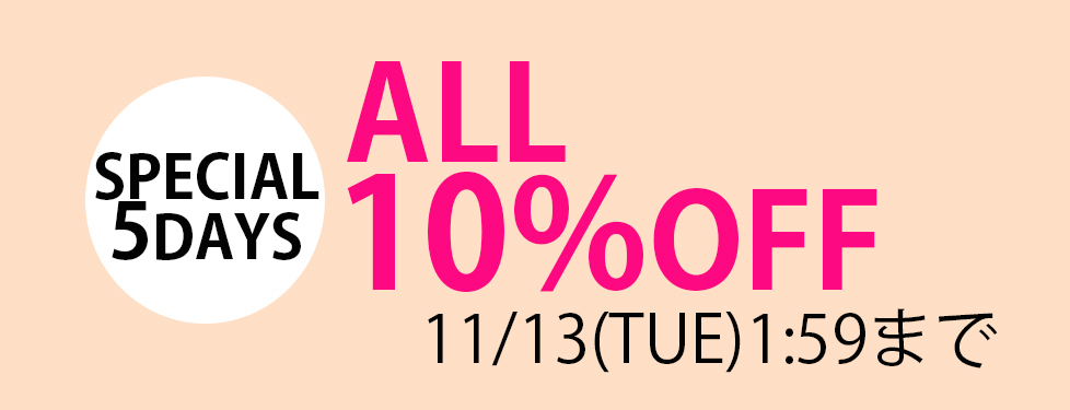 SPECIAL 5DAYS ALL 10%OFF