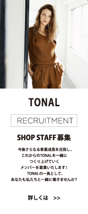 TONAL SHOP STAFF募集